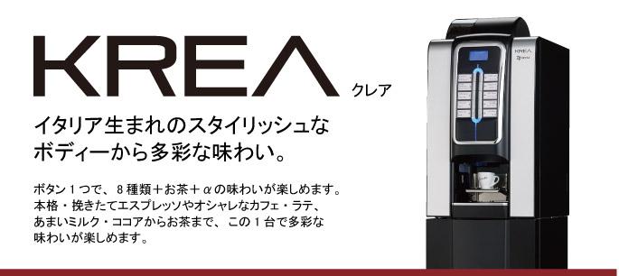 krea_lead