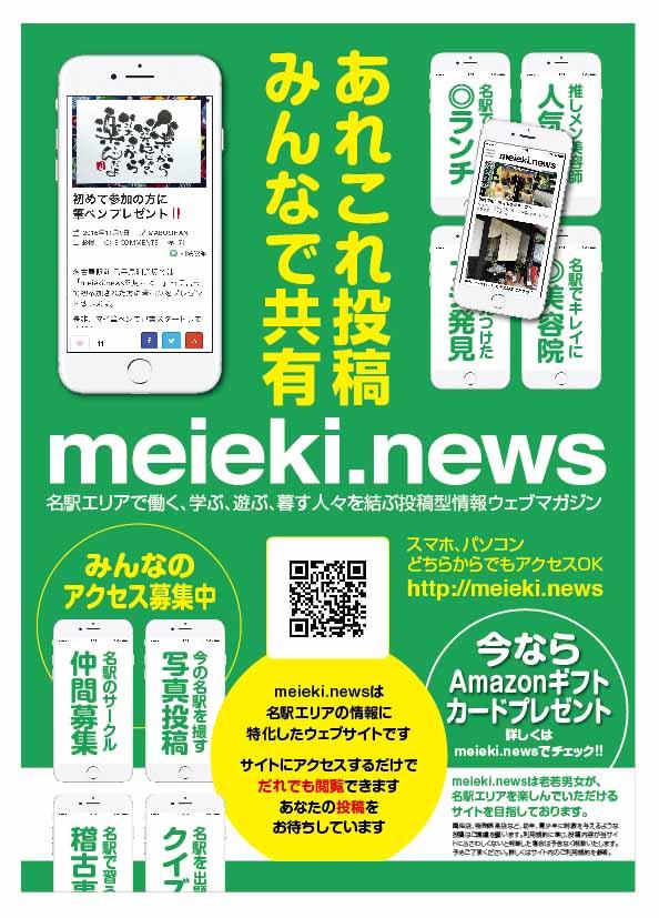 leaflet_front02-1