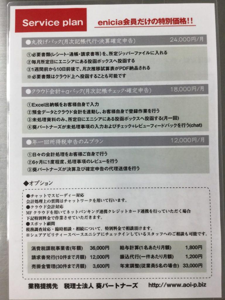 E9B15927-BF5D-4A91-AE42-302D00D08797