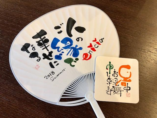 エニシア岐阜店 ペン活