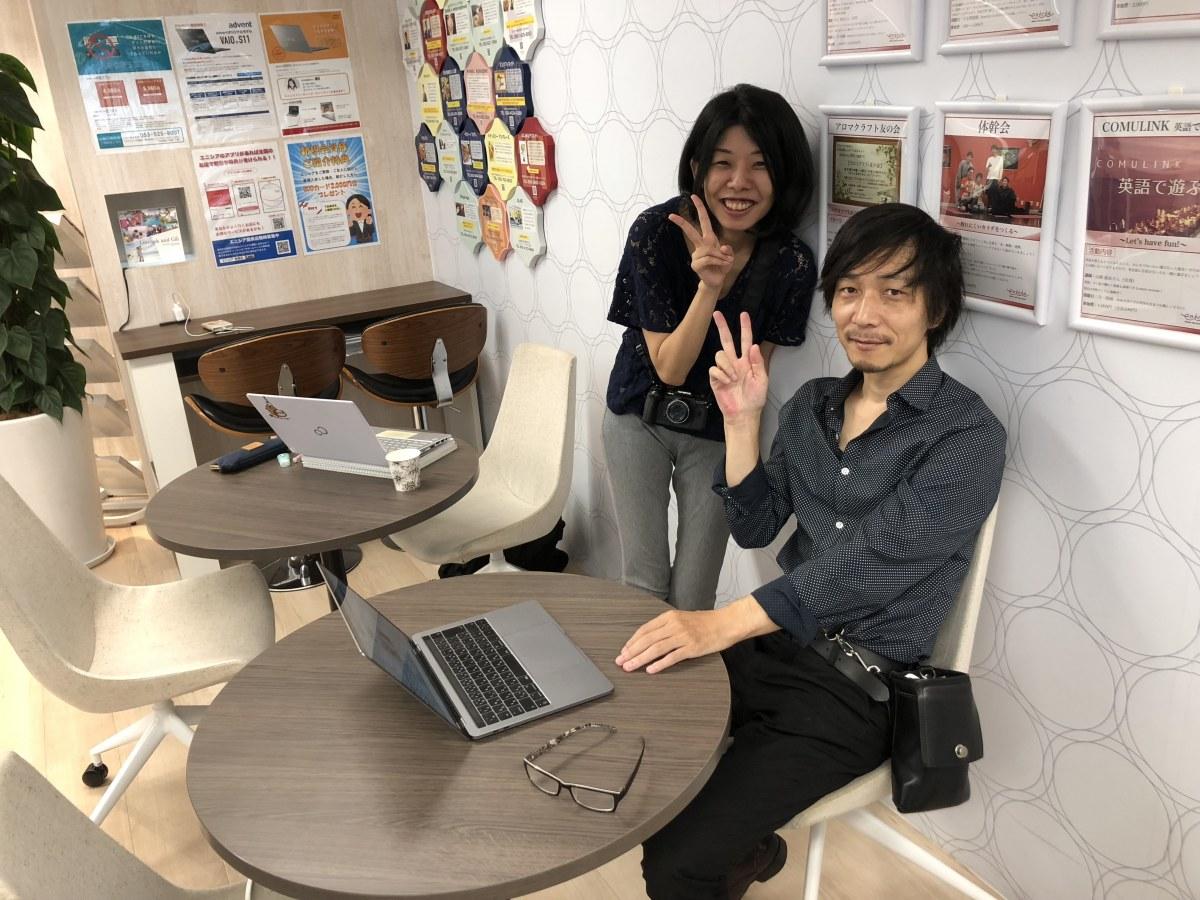 エニシア.名駅.webデザイン