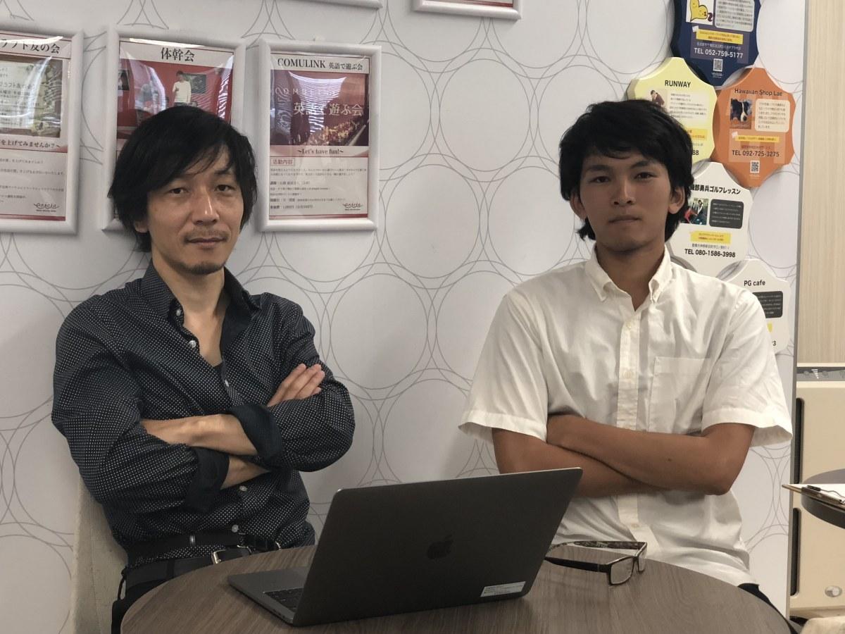 エニシア名駅.コワーキング