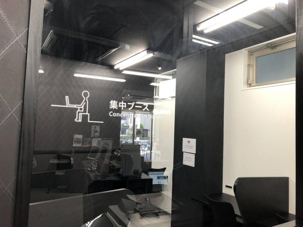 MY CAFE 名駅西店 集中ブース