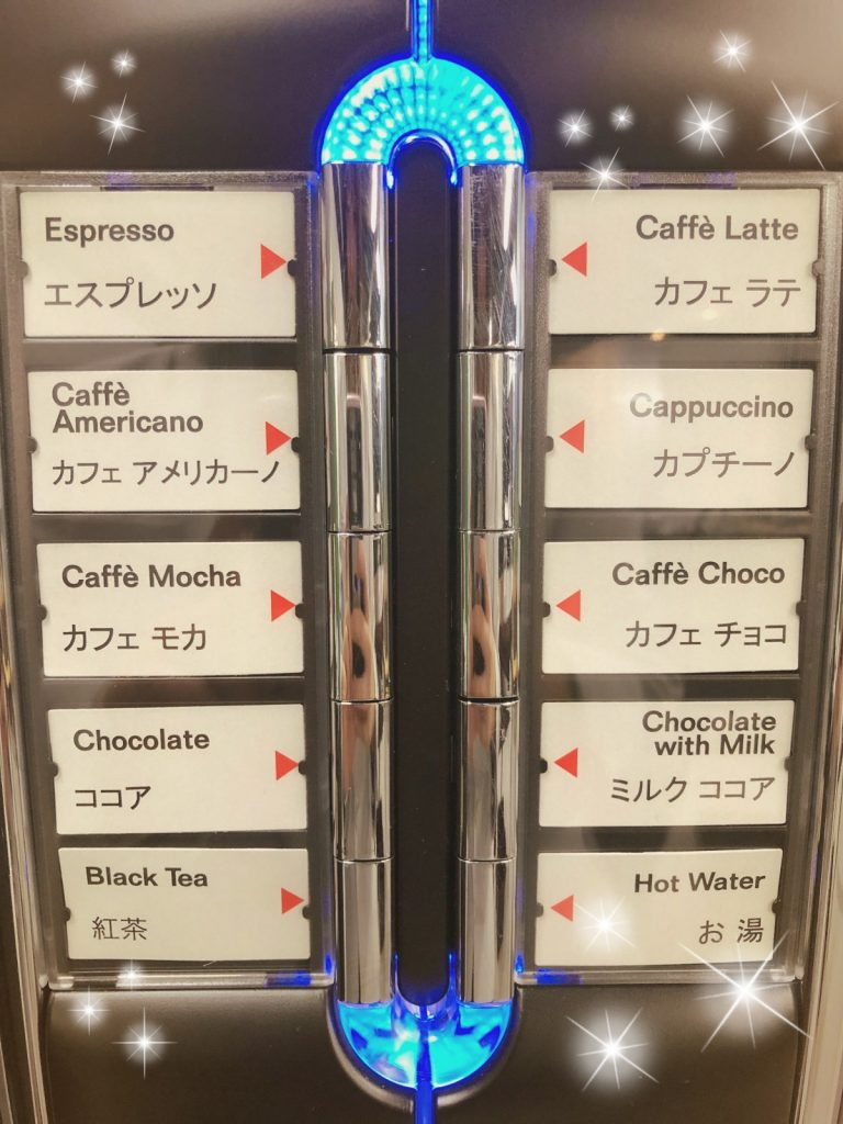 名駅西店コーヒーサーバーメニュー